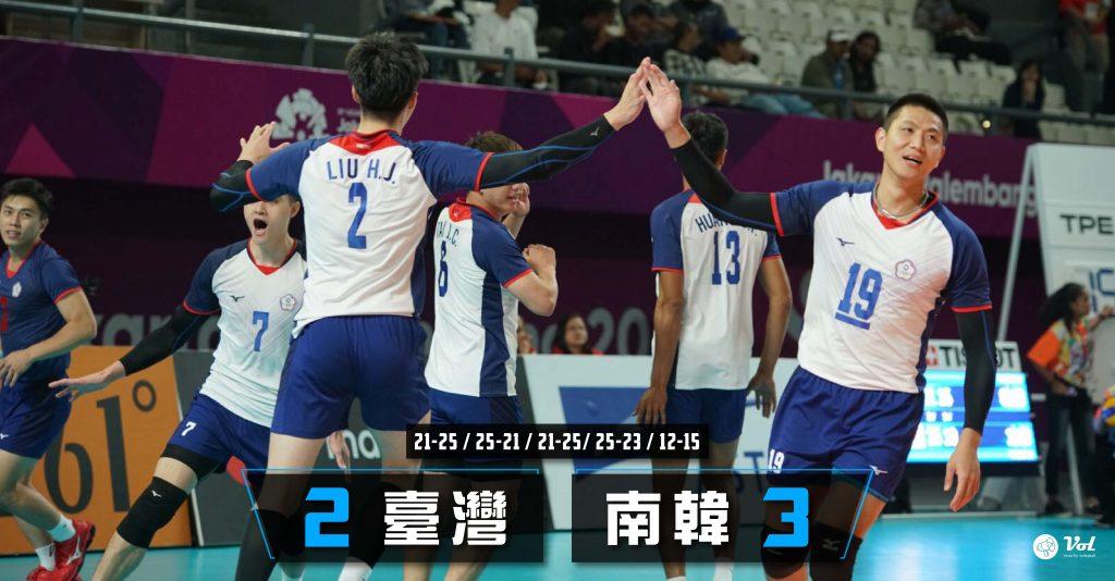 亞運 / 與南韓激戰五局,中華隊打出精彩好球雖敗猶榮