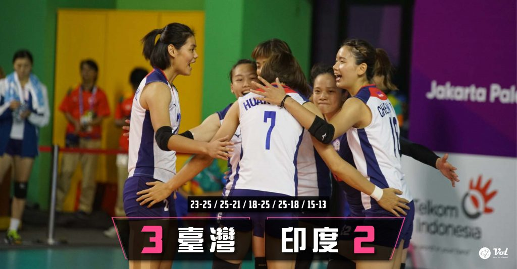 隊長張秝芸適時跳出,中華女排苦戰五局收二連勝