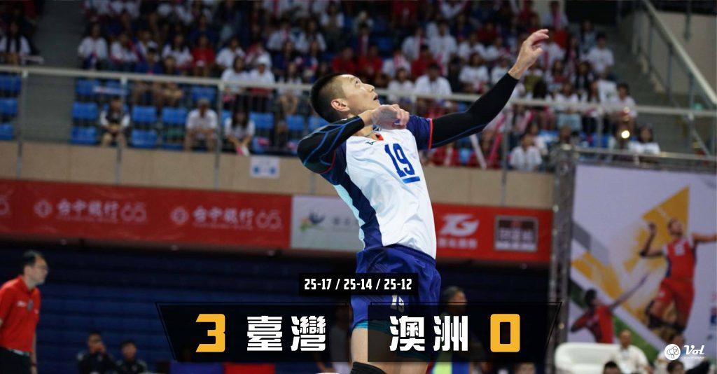亞洲盃 / 精彩表現直落三澳洲,中華隊明戰泰國爭八強