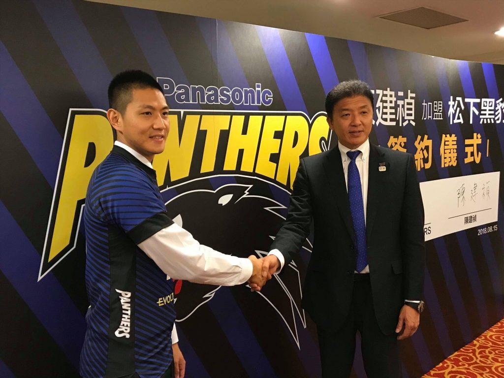 陳建禎加盟松下黑豹:挑戰自己在一級聯賽的能耐