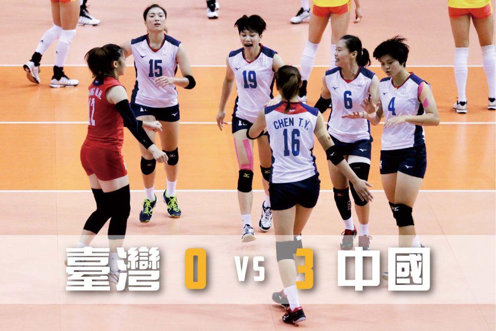 亞洲盃 / 首戰不敵中國,明再對決越南
