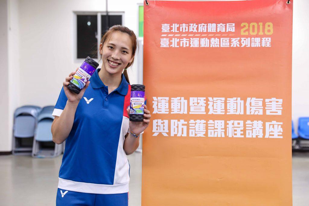 微笑隊長蕭湘凌現身北市運動熱區 分享運動疲勞恢復術
