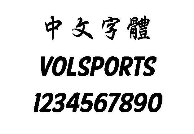 font1