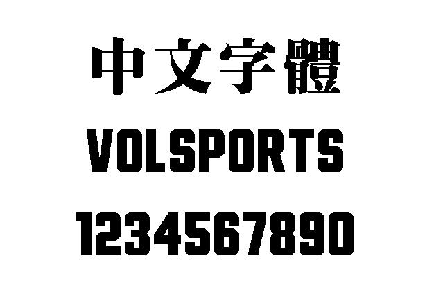 font2