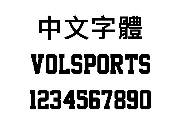 font3