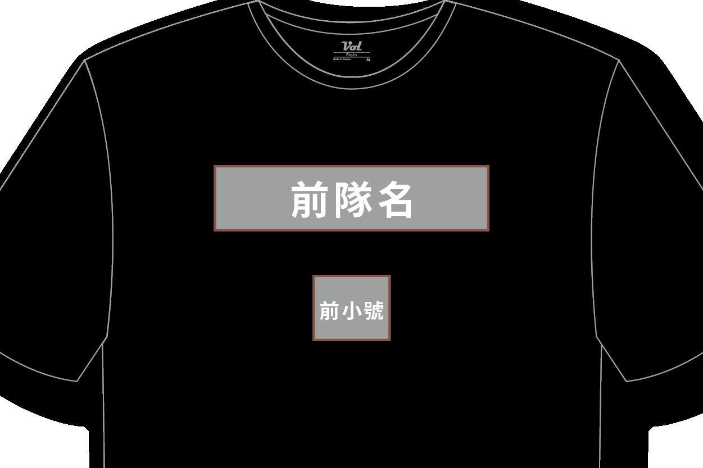 版型1 (+70元)
