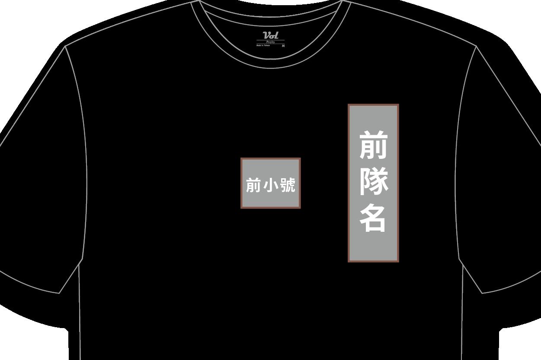 版型2 (+70元)