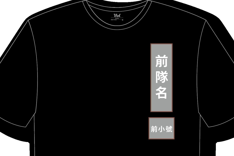 版型3 (+70元)
