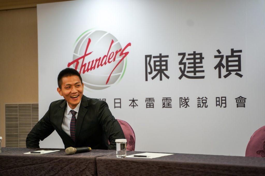從台灣隊長到活躍日本排壇,陳建禎新賽季前進廣島
