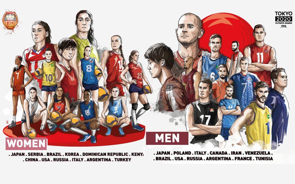 奧運男女排賽程公佈,日本大考時間到
