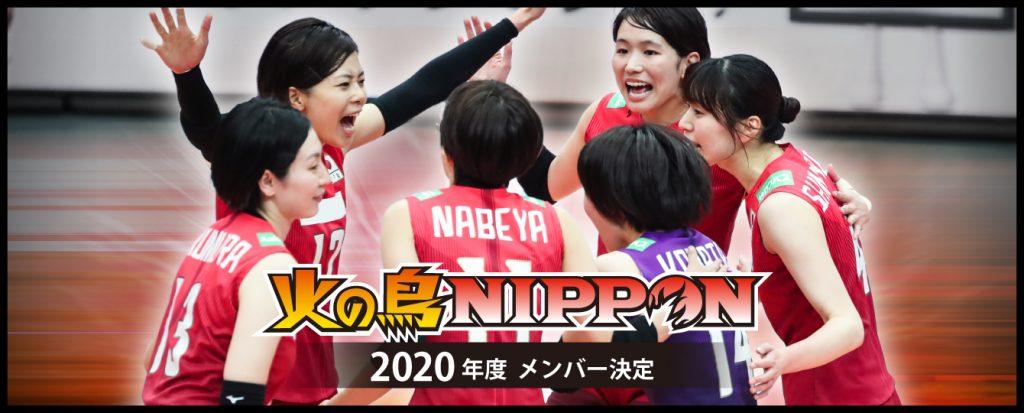 東奧排球主場館落成,中華女排獲邀參與測試賽