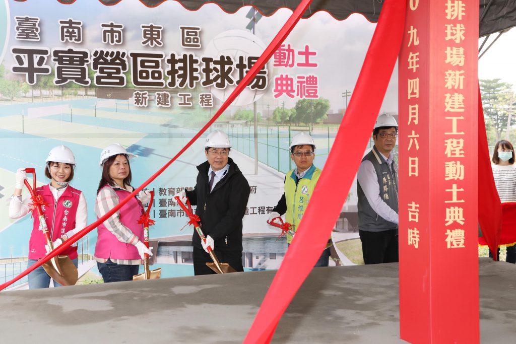 台南平實營區打造5面國際標準排球場 預計10月完工