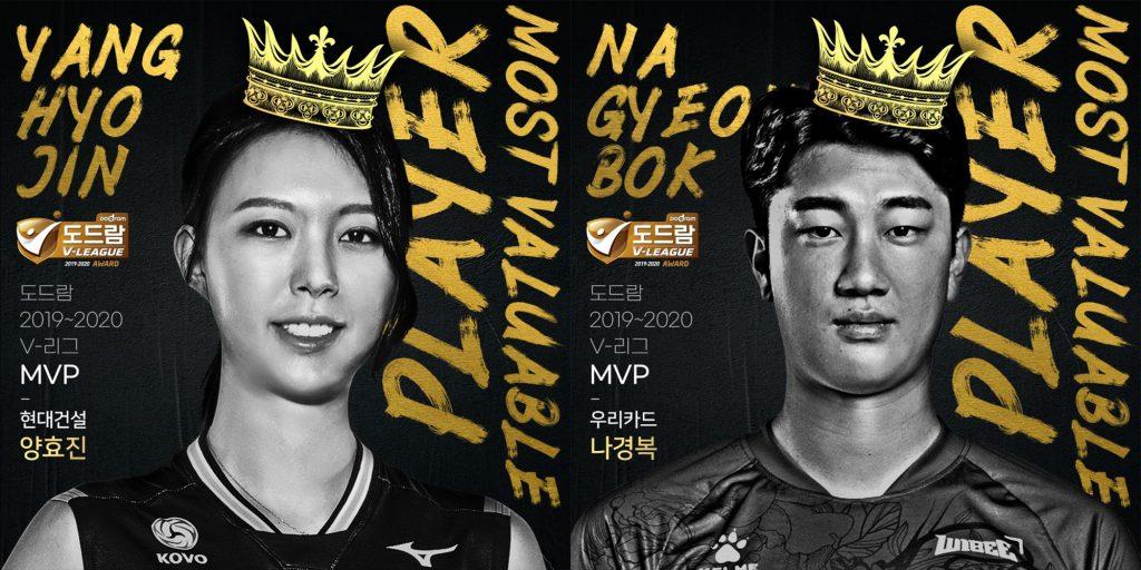 韓國聯賽提早結束 梁孝真出道13年首獲MVP