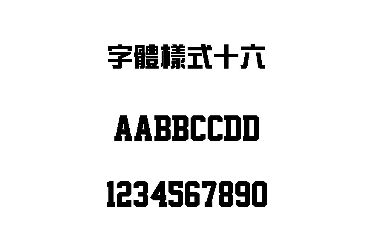 font16
