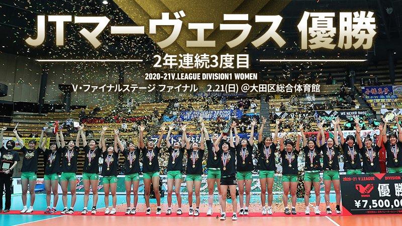 日本》V.LEAGUE女子組JT二連霸達成 新鍋理沙獲頒功勞賞